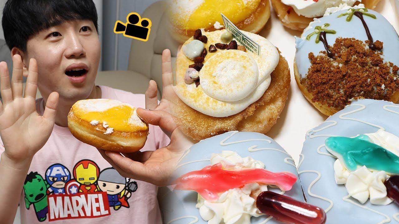 크리스피크림도넛..Krispy Kreme donut ENG Cinema Mukbang DoNam 시네마먹방