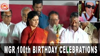 Repeat youtube video CM Panneerselvam, Sasikala at MGR's 100th birth anniversary Pays Tributes