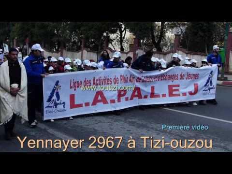 Tizi-ouzou: Parade de la culture pour Yennayer 2967 (Première partie)