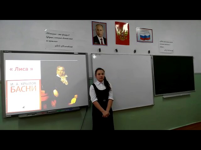 Изображение предпросмотра прочтения – НинаЛистровая читает произведение «Лиса» И.А.Крылова