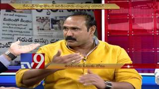 Cash for Vote Case - Jail for Revanth Reddy? - News Watch - TV9