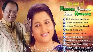 Mohammad Aziz & Anuradha Best Songs ♥ मोहम्मद अज़ीज़ के Nonstop हिन्दी गीत