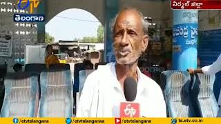 Passengers Facing Problems With Lack of Facilities in RTC Bus Stand | at Mudhol