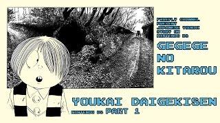 Repeat youtube video [FFC] - Gegege no Kitaro : Yokai Daigekisen - Nintendo DS Part 1/2