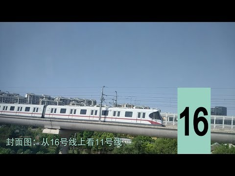 [Shanghai Metro] SHM Line 16 Express Train (Dishui Lake - Longyang Rd.) Right-side windows Timelapse