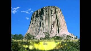 видео Самые красивые места на планете Земля