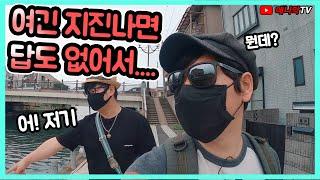 지진 올까봐 무서워 이사갔던 후나바시 일본 거리 산책 …