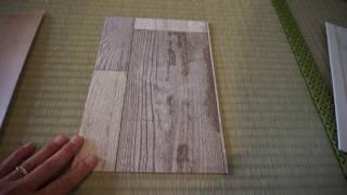 和室畳の部屋を洋室にDIY thumbnail