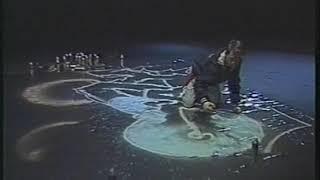 Пикник  - Мы, как трепетные птицы 1992