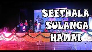 Seethala Sulanga Hamai(Cover) - Lakeland Band