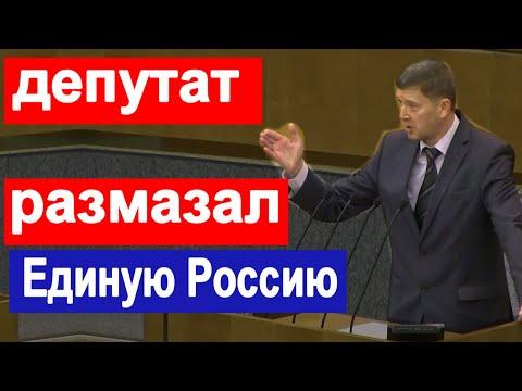 🔥Вы АХНИТЕ🔥  Вот она ВЛАСТЬ ПУТИНА 🔥 Как ВОРУЕТ Единая Россия 🔥 Депутат не стал МОЛЧАТЬ 🔥