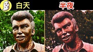 詭異雕像被拍到自己動起來!【不恐怖解說】