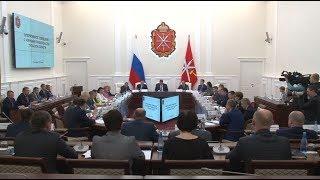Сюжет ТСН24: В правительстве обсудили бюджет Тульской области на 2019 год