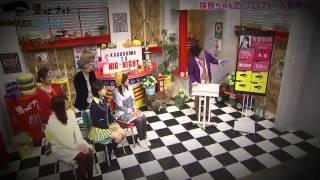 宮脇咲良 HKT番組出演情報 AKB48 SHOW AKB48のあんた、誰? 有吉AKB共和...