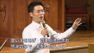 YCC Sunday Service 2 (2017.07.23) thumbnail