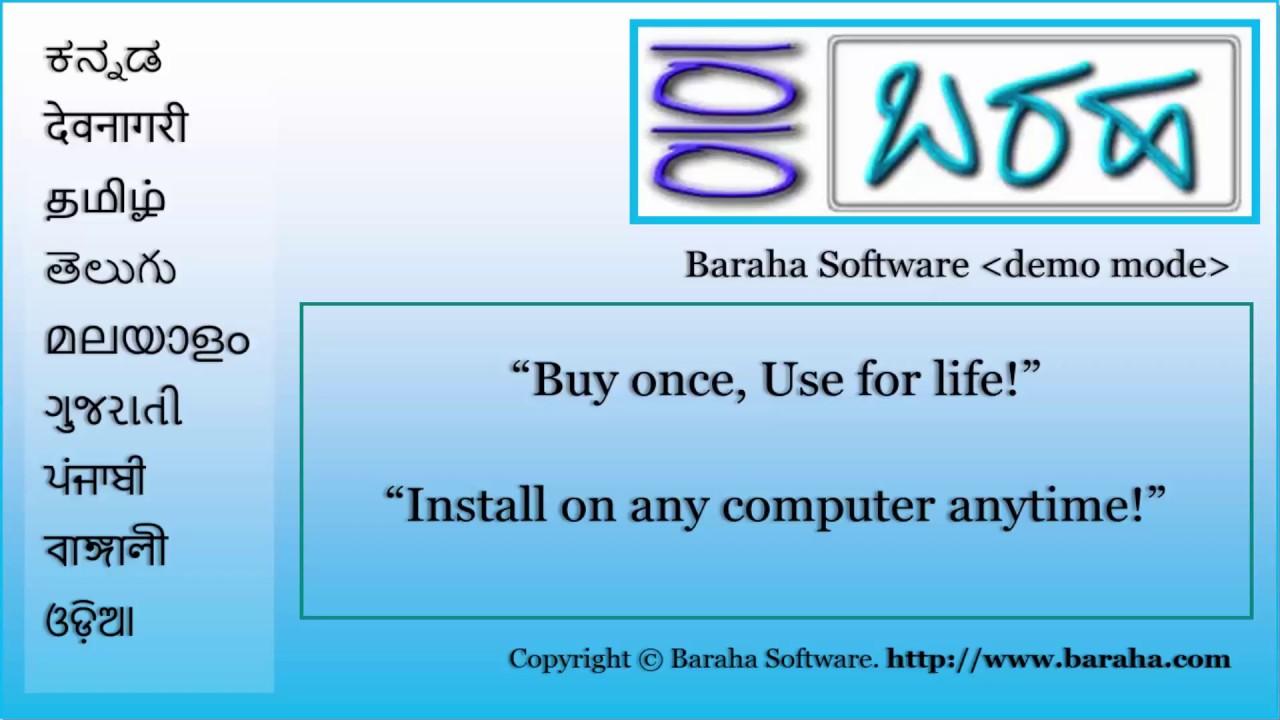 Baraha 6. 0 free download font « woek-web. De.