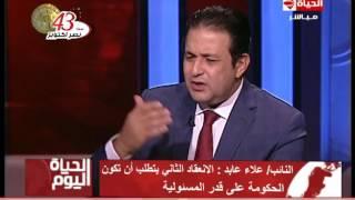 فيديو| برلماني: النائبات غاضبات من تصريح عحينة عن «كشوف العذرية»