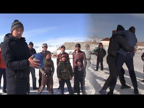 Видео: Спортко ТАҢ калгандар, БОЗ балдар, 1-КЛАСС - Алайдагы ПАМИРЛИК Кыргыздар | Акыркы АЙМАК Кабарлар