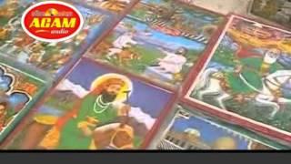 Peer Malerkotla Non Stop Punjabi Videos songs |  Islamic Devotional | Jarnail Maan official