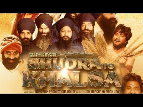 Shudra to khalsa Official Trailer मूलनिवासी शूद्र से खालसा Official  Trailer, Moolnivasi