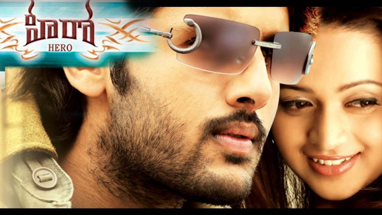 megastar-chiranjeevi-movie-title-hero-vijay-devara