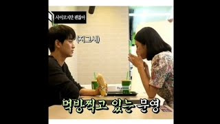 Kim SooHyun & Seo YeJi Sweet Moments