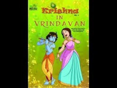 Krishna in Vrindhavan Full Movie - English