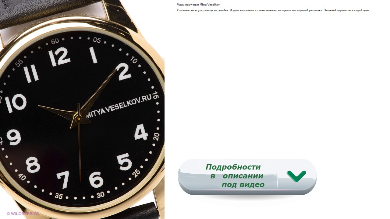 Отличные модели часов на каждый день
