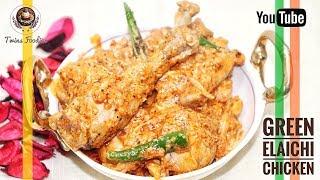 Green Elaichi Chicken Recipe // Best Indian Chicken Recipe // BY PREETI SEHDEV