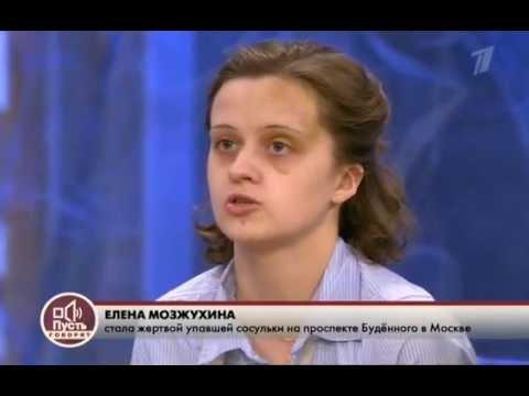 Дмитрий Борисов высказался о работе в «Пусть говорят