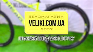 """Обзор велосипеда Head X Rubi 2 29"""" (2019)"""