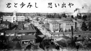 二葉あき子 - ミス仙台