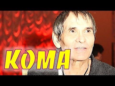 Знаменитый продюсер в КОМЕ. Бари Алибасов борется за жизнь
