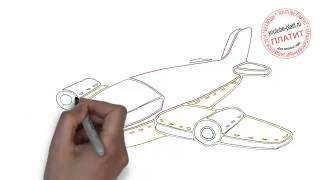 Как нарисовать самолет ребенку(Как нарисовать самолет поэтапно простым карандашом за короткий промежуток времени. Видео рассказывает..., 2014-06-25T14:15:47.000Z)