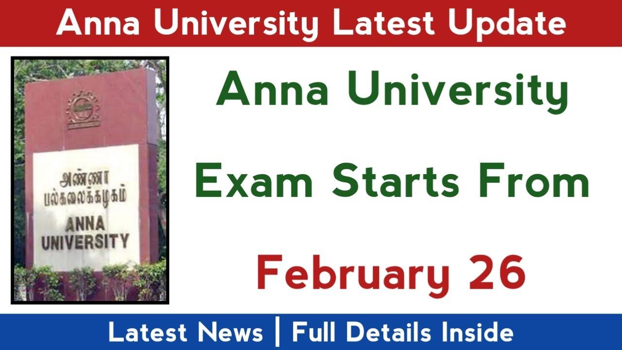 Anna University Exam Starts From February 26 in Online Mode | Anna University Latest News