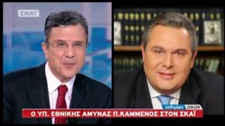 Καμμένος για Ίμια και Τουρκία