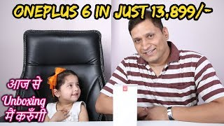 Oneplus 6 India Mirror Black | Unboxing Fun | Only 13899 | Why Upgrade ??