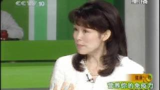 EC-20 中國中央電視CCTV10健康之路 营养你的免疫力