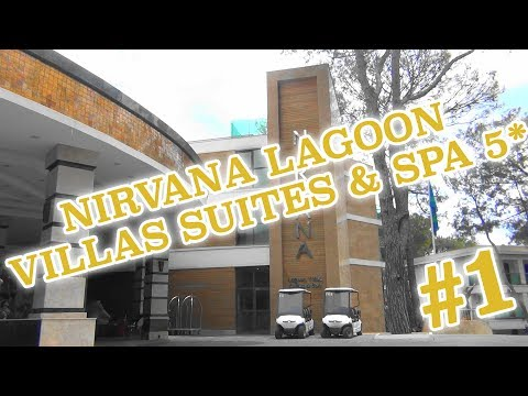 Nirvana Lagoon Villas Suites & SPA 5* –  Кемер – Лучшие   отели Турции (1-я часть)