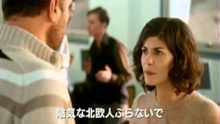 ナタリー(字幕版)(プレビュー)