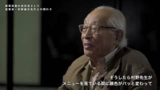 吉井澄雄が語る劇場とあかり(劇場編) 夢の舞台 - 日生劇場へ