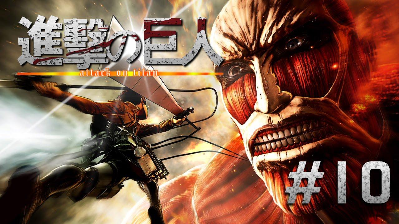 【KyLinMHan 默寒】PS4 進擊的巨人#10【利維爾班損失慘重艾倫憤怒惹】(Attack on titan) - YouTube