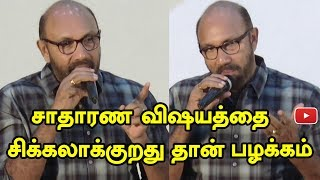 """I used to complicate normal thinga"" – Sathyaraj"