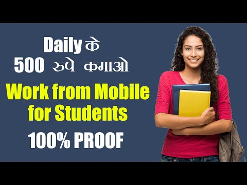 Work from Home, Best Part Time Job for Students 2020