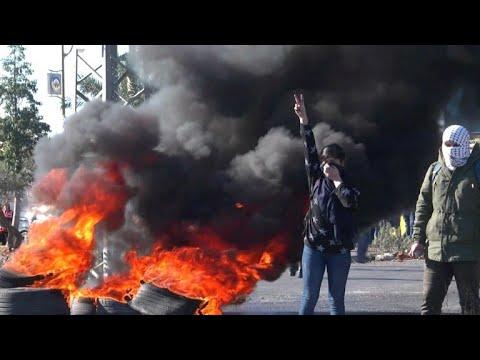 Statut de Jérusalem: heurts à Gaza et en Cisjordanie