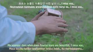 [HAN|ROM|ENG|INDO SUB LYRICS] GOT7 Jinyoung (갓세븐 진영) - My Youth