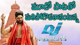#DuvvadaJagannadham Third Song Release Date | Allu Arjun, Pooja Hegde | Latest Cinema News