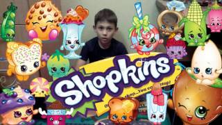 Шопкинс 3 сезон. Shopkins Season 3!