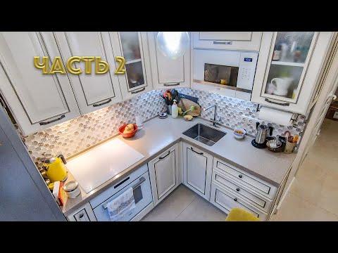 Кухня 6 метров самые частые вопросы
