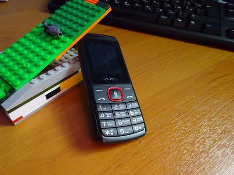 Как сделать своими руками чехол для телефона кнопочного